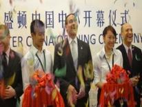 China Center Opening